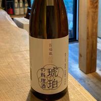 【旨みしっかりの料理酒】琥珀の料理酒/720ml/福岡・杜の蔵