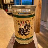【手土産にも可愛いジャケ買いワンカップ】辨天娘『玉栄純米』/180ml/鳥取・太田酒造場
