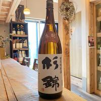 【バランスの良いまろやかな生酛】杉錦 生酛 特別純米 / 1800ml / 静岡県・杉井酒造