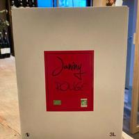 【自宅で楽しむがぶ飲みワイン】マス・ド・ジャニーニ カリニャン/3000ml /  ジャニーニ(仏)