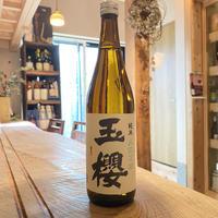 【熟成レギュラー酒】玉櫻 五百万石 純米 / 720ml / 島根・玉櫻酒造