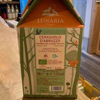 【自宅で楽しむがぶ飲みワイン】ルナーリア チェラスオーロ/3000ml /ルナーリア(伊)