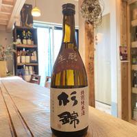 【バランスの良いまろやかな生酛】杉錦 生酛 特別純米 / 720ml / 静岡県・杉井酒造