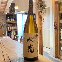 【シャープな酸とコク】秋鹿  純米 稲穂ラベル/1800ml / 大阪・秋鹿酒造