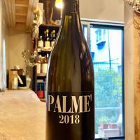 【北イタリアの珠玉の白ワイン】 Palme Chardonnay 2018