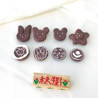 未来商店・斜陽「チョコマグネット」