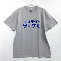 POP●COPY Tシャツ「ミステリーサークル」