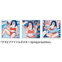 ONO-CHAN「グラビアアイドルポスターSpring &Summer」
