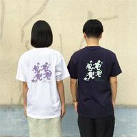 ((受注販売))バックプリントTシャツ-urisakachinatu