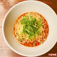 冷凍特製坦々麺【5個セット】