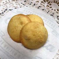 チーズクッキー(70g)