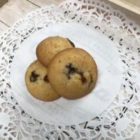 ラムレーズンクッキー(70g)