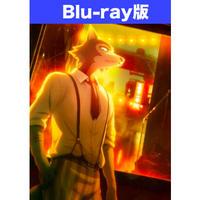 【予約】【Blu-ray】BEASTARS 2nd 【Vol.1】  初回生産限定版【単体版】
