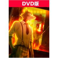 【予約】【DVD】BEASTARS 2nd 【Vol.1】  初回生産限定版【単体版】