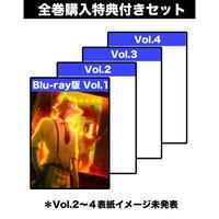 【予約】【Blu-Ray】【オレンジストア限定】BEASTARS 2nd 【Vol.1~4】  初回生産限定版【全巻購入特典付き】