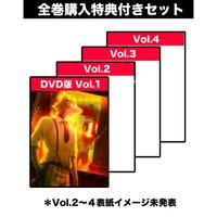 【予約】【DVD】【オレンジストア限定】BEASTARS 2nd 【Vol.1〜4】  初回生産限定版【全巻購入特典付き】