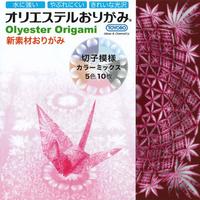 切子模様カラーミックス(10枚入り)