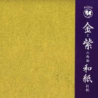 金箔折紙18cm(紫)