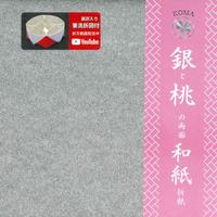 銀箔折紙15cm(桃)