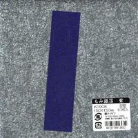 もみ銀箔両面和紙15cm(紫)