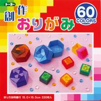 1205創作おりがみ(15cm)60色赤箱