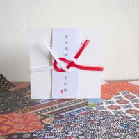 天平文様千代紙(Origami)