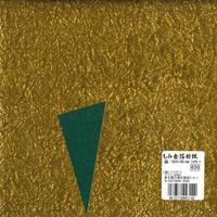 もみ金箔両面和紙18cm(緑)