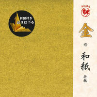 金の和紙折紙15cm(白)