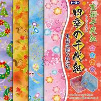 友禅千代紙(四季の千代紙)15cm