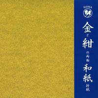 金箔折紙18cm(紺)