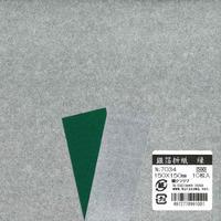 銀箔折紙15cm(緑)