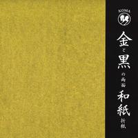 金箔折紙25cm(黒)