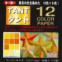 タント12カラー7.5cm<黄>