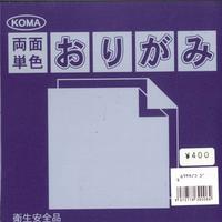 両面単色おりがみ15cmむらさき/ふじ(100枚入り)