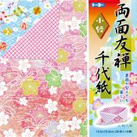 両面友禅千代紙(小紋)15cm