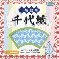 20-1279 ニューカラー千羽鶴用千代紙(7cm)