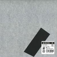銀箔折紙18cm(黒)