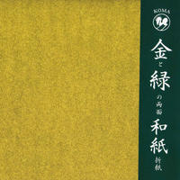金箔折紙15cm(緑)
