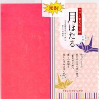 カラー蓄光折り紙15㎝ 月ほたる