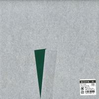 銀箔折紙25cm(緑)