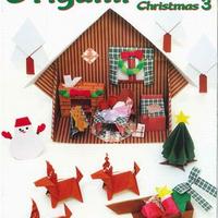 おりがみでクリスマス3