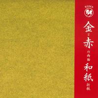 金箔折紙18cm(赤)