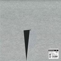 銀箔折紙25cm(黒)