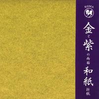 金箔折紙15cm(紫)