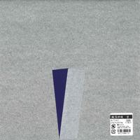 銀箔折紙25cm(紫)