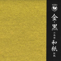 金箔折紙18cm(黒)