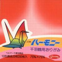 201101ソフトハーモニー千羽鶴用おりがみ7.5cm