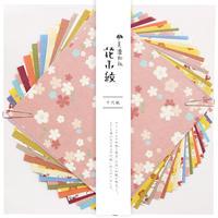 花小紋 千代紙(中)