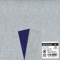 銀箔折紙15cm(紺)