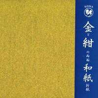 金箔折紙25cm(紺)